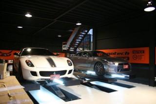 フェラーリ 5992