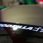 日産 GT-R R35 × iPE可変バルブマフラー × ゴジラ