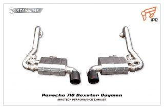 ポルシェ 718 ボクスター/ケイマン 用 iPE可変バルブマフラー1