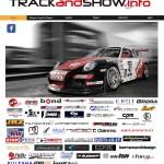 Track and show イベント参加のお知らせ