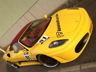 フェラーリ F430 スパイダー1