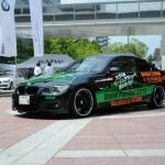 BMW Familie! Westen in KOBE 2013